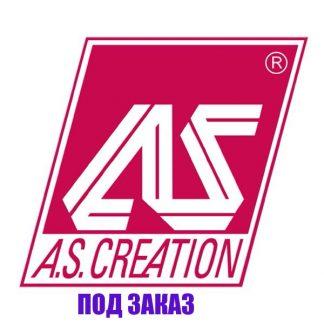 AS Creation (Германия)