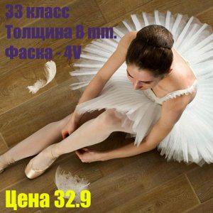 Коллекция Ballet